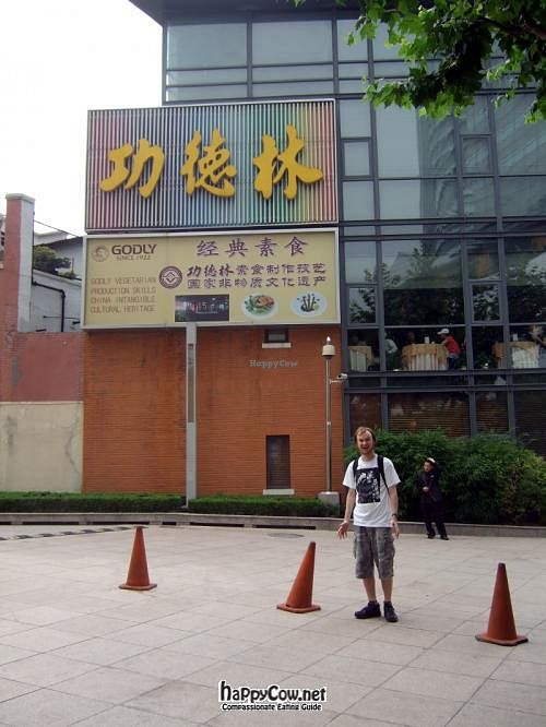 """Photo of Gong De Lin - Godly - Nanjing Rd  by <a href=""""/members/profile/sbszine"""">sbszine</a> <br/>Godly exterior, featuring me looking enthused about the prospect of vegan foods <br/> March 18, 2012  - <a href='/contact/abuse/image/13/29609'>Report</a>"""