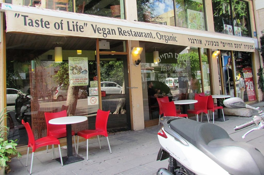 "Photo of CLOSED: Taam Hachaim - Taste of Life  by <a href=""/members/profile/Chris%20Phillips%20Vegan"">Chris Phillips Vegan</a> <br/>The Street Entrance <br/> November 22, 2015  - <a href='/contact/abuse/image/80/125821'>Report</a>"