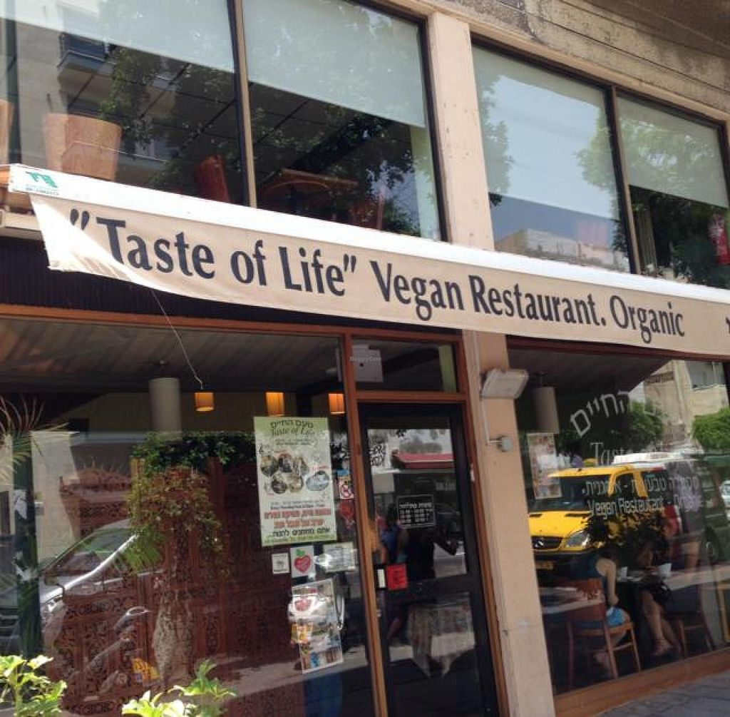"Photo of CLOSED: Taam Hachaim - Taste of Life  by <a href=""/members/profile/Brok%20O.%20Lee"">Brok O. Lee</a> <br/>Outside <br/> June 20, 2014  - <a href='/contact/abuse/image/80/72347'>Report</a>"