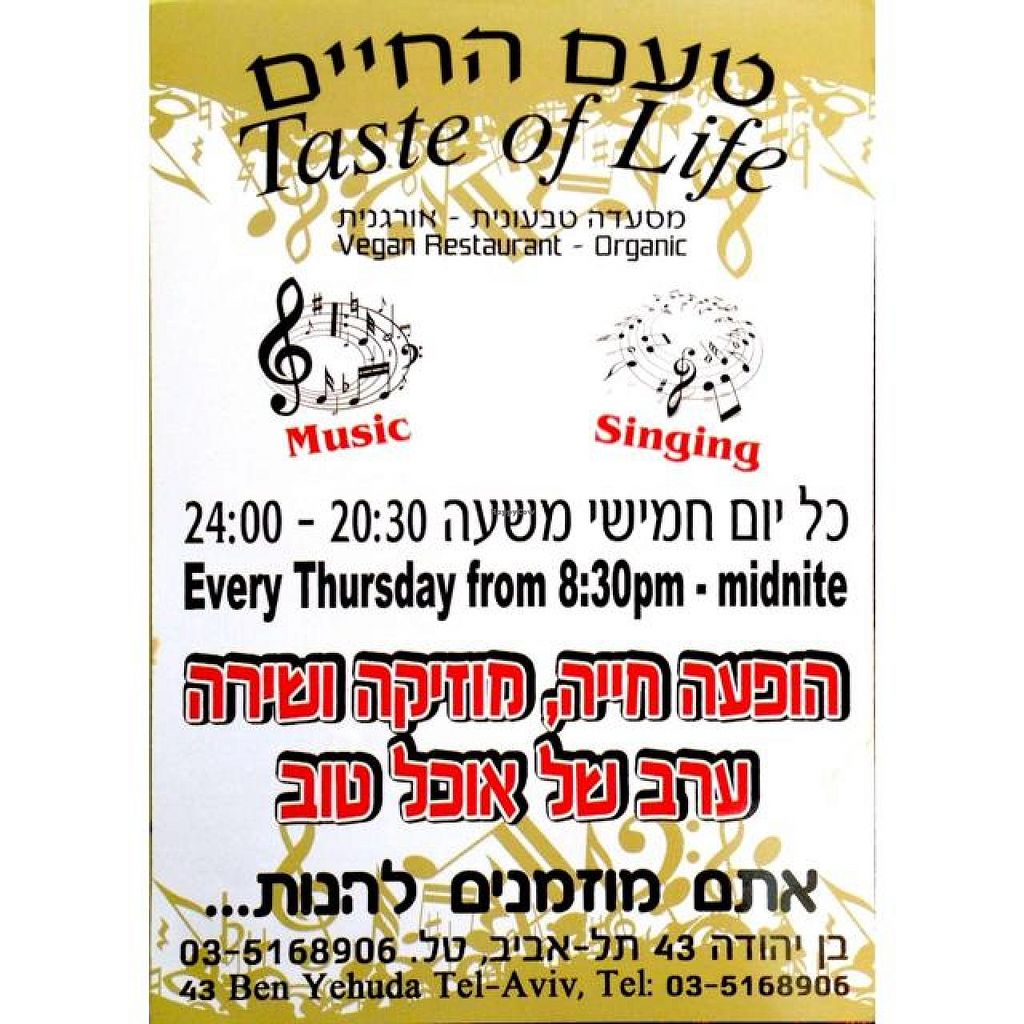 "Photo of CLOSED: Taam Hachaim - Taste of Life  by <a href=""/members/profile/Brok%20O.%20Lee"">Brok O. Lee</a> <br/>Thursday Entertainment <br/> June 20, 2014  - <a href='/contact/abuse/image/80/72380'>Report</a>"
