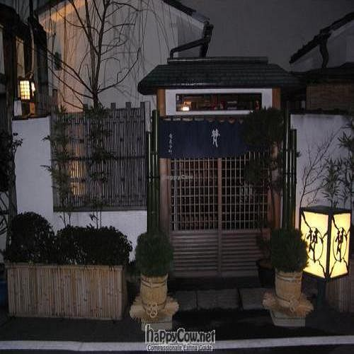 "Photo of Bon - Taito-ku  by <a href=""/members/profile/Miggi"">Miggi</a> <br/>View of Bon Taio-Ku Entrance <br/> January 18, 2009  - <a href='/contact/abuse/image/91/1408'>Report</a>"