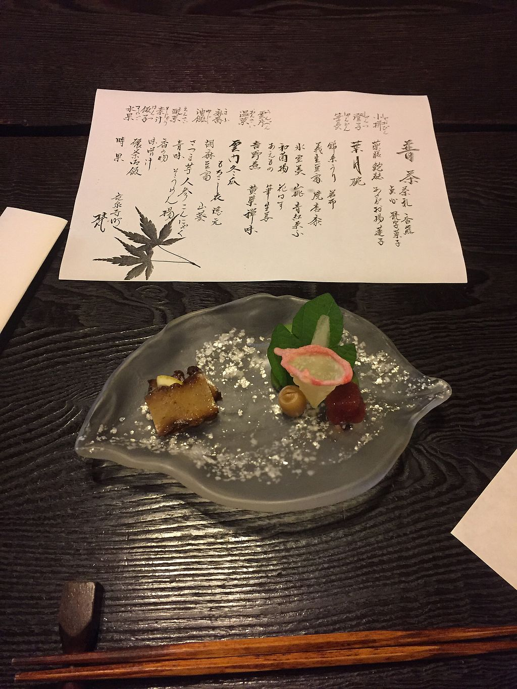 """Photo of Bon - Taito-ku  by <a href=""""/members/profile/DaisyYu"""">DaisyYu</a> <br/>a course  <br/> August 15, 2017  - <a href='/contact/abuse/image/91/292794'>Report</a>"""