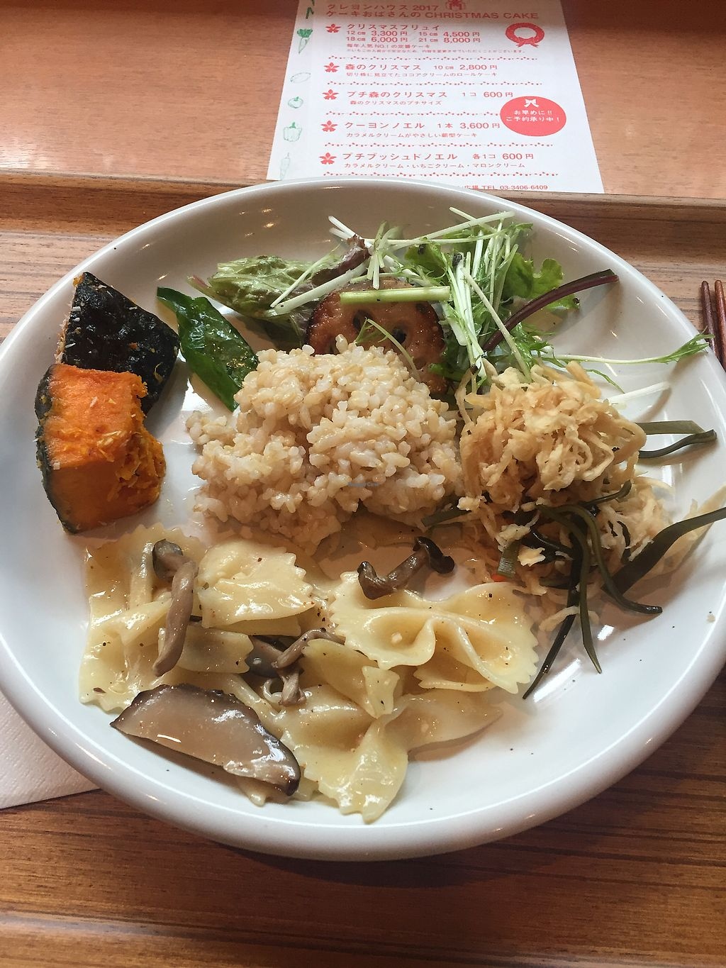 """Photo of Crayon House  by <a href=""""/members/profile/veggiefoodie"""">veggiefoodie</a> <br/>Lunch buffet <br/> January 4, 2018  - <a href='/contact/abuse/image/94/342860'>Report</a>"""
