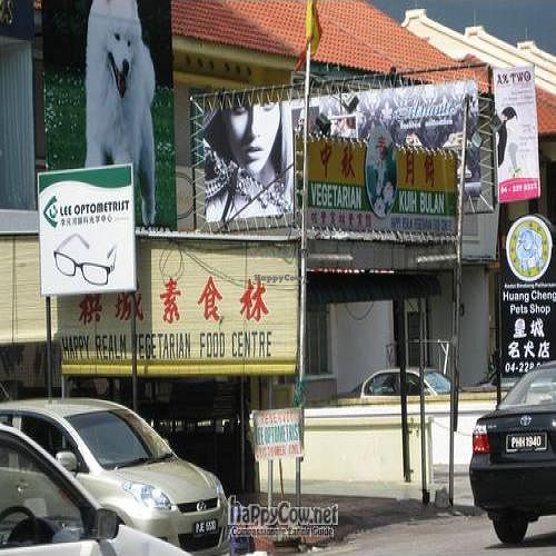 """Photo of Happy Realm Vegetarian Food Centre  by <a href=""""/members/profile/cvxmelody"""">cvxmelody</a> <br/>Front view <br/> October 18, 2010  - <a href='/contact/abuse/image/136/6156'>Report</a>"""