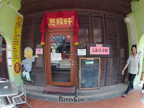 """Photo of Ci Yan Vegetarian Health Food  by <a href=""""/members/profile/Nikki1801"""">Nikki1801</a> <br/>Out front <br/> January 16, 2013  - <a href='/contact/abuse/image/182/43000'>Report</a>"""