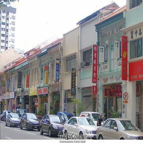 """Photo of Fo You Yuan Vegetarian  by <a href=""""/members/profile/Peace%20..."""">Peace ...</a> <br/>Fo Yuan Yuen Vegetarian Restaurant (since 1980) <br/> March 14, 2010  - <a href='/contact/abuse/image/190/4028'>Report</a>"""
