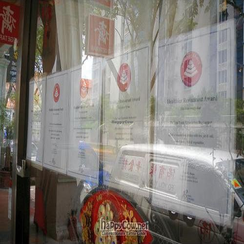 """Photo of Fo You Yuan Vegetarian  by <a href=""""/members/profile/Peace%20..."""">Peace ...</a> <br/>Awarded by Health Promotion Board Singapore - Healthier Restaurant Award  <br/> March 14, 2010  - <a href='/contact/abuse/image/190/4029'>Report</a>"""