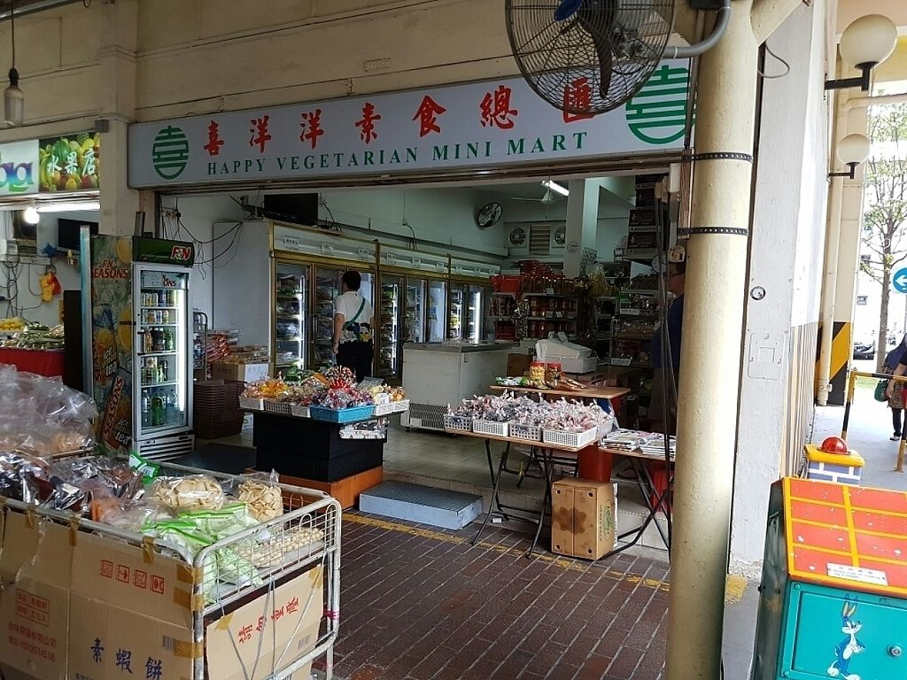 """Photo of Happy Vegetarian Mini Mart  by <a href=""""/members/profile/Orgoknight"""">Orgoknight</a> <br/>as of 8 Jan <br/> January 8, 2017  - <a href='/contact/abuse/image/247/209421'>Report</a>"""