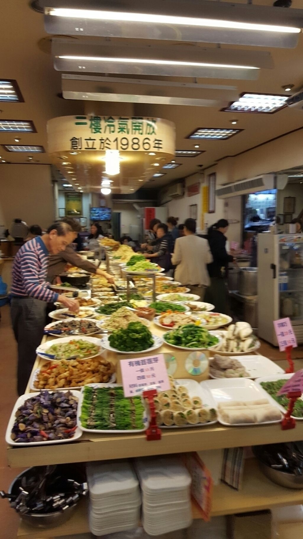 """Photo of Sun Like Restaurant  by <a href=""""/members/profile/Love%40Sunshine"""">Love@Sunshine</a> <br/>Vegetarian Spread <br/> December 3, 2016  - <a href='/contact/abuse/image/300/196886'>Report</a>"""