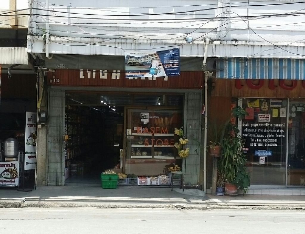 """Photo of Kasem Store - Ratchawong  by <a href=""""/members/profile/Mike%20Munsie"""">Mike Munsie</a> <br/>street front <br/> June 6, 2017  - <a href='/contact/abuse/image/372/266230'>Report</a>"""