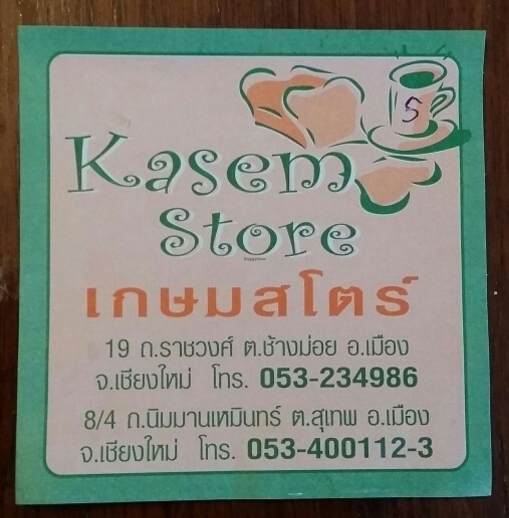 """Photo of Kasem Store - Ratchawong  by <a href=""""/members/profile/Mike%20Munsie"""">Mike Munsie</a> <br/>Kasem Store <br/> June 6, 2017  - <a href='/contact/abuse/image/372/266234'>Report</a>"""