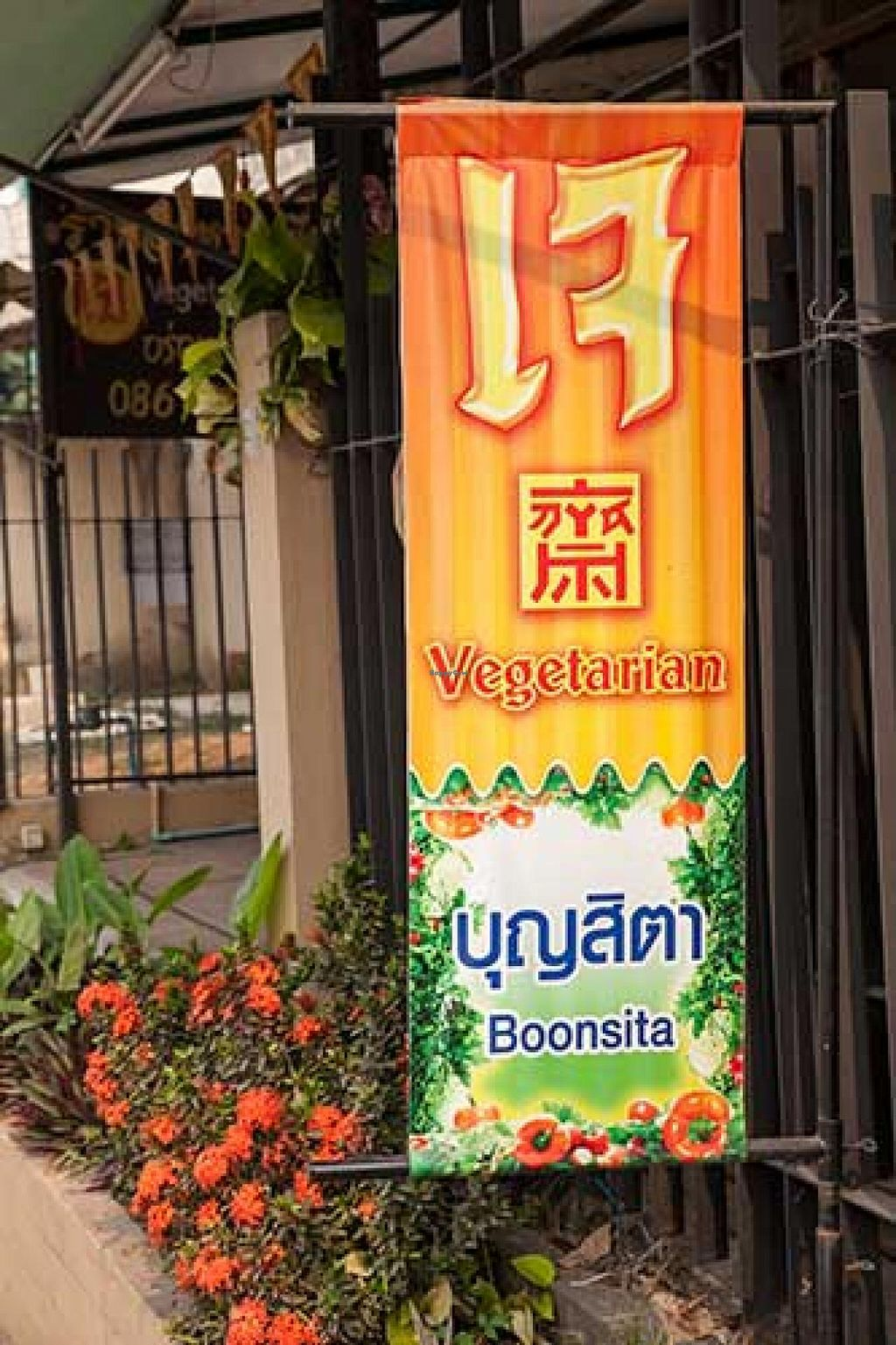 """Photo of Boonsita Restaurant  by <a href=""""/members/profile/BamBooShoot"""">BamBooShoot</a> <br/>Boonsita- Chiang Rai <br/> March 11, 2014  - <a href='/contact/abuse/image/374/65664'>Report</a>"""