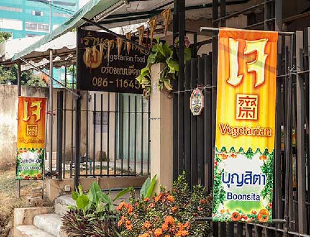 """Photo of Boonsita Restaurant  by <a href=""""/members/profile/BamBooShoot"""">BamBooShoot</a> <br/>Boonsita- Chiang Rai. Note the green student flat in the background <br/> March 11, 2014  - <a href='/contact/abuse/image/374/65666'>Report</a>"""