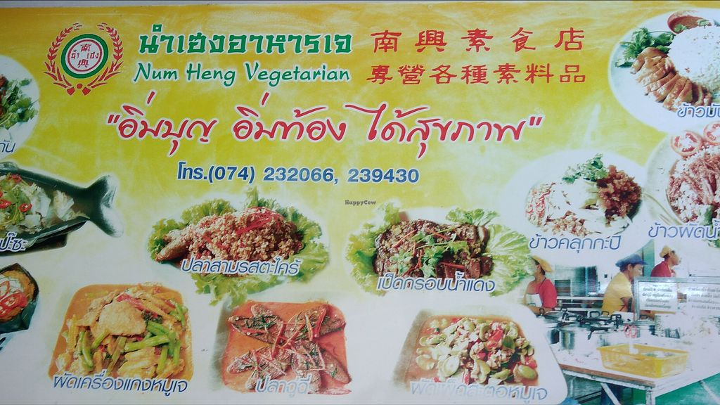"""Photo of Num Heng Vegetarian  by <a href=""""/members/profile/ChoyYuen"""">ChoyYuen</a> <br/>Signboard displays inside the shop <br/> May 20, 2018  - <a href='/contact/abuse/image/378/402341'>Report</a>"""