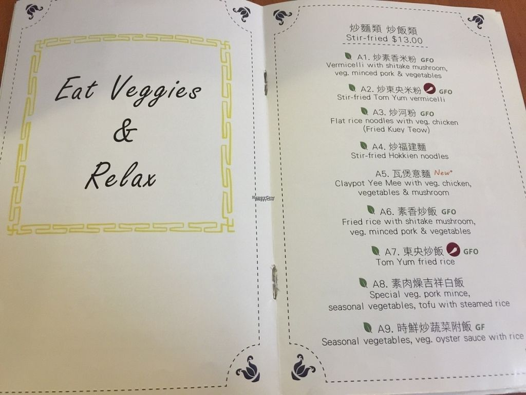 """Photo of Fo Guang Yuan  by <a href=""""/members/profile/Tiggy"""">Tiggy</a> <br/>Menu - September 2016 <br/> September 19, 2016  - <a href='/contact/abuse/image/534/176911'>Report</a>"""