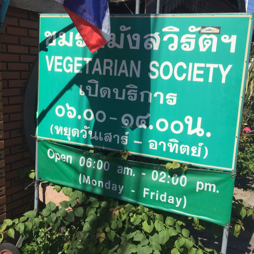 """Photo of Chiang Mai Vegetarian Society  by <a href=""""/members/profile/ppdan"""">ppdan</a> <br/>sign <br/> December 10, 2015  - <a href='/contact/abuse/image/10004/127772'>Report</a>"""