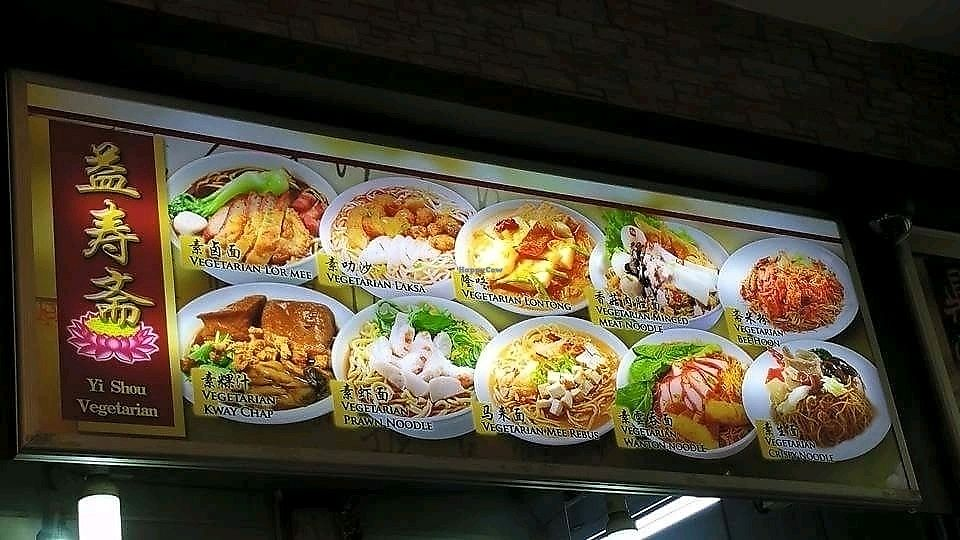 """Photo of Yi Shou Vegetarian Stall - 777 Eating House  by <a href=""""/members/profile/Lovemyveg"""">Lovemyveg</a> <br/>stall <br/> September 6, 2017  - <a href='/contact/abuse/image/100050/301377'>Report</a>"""