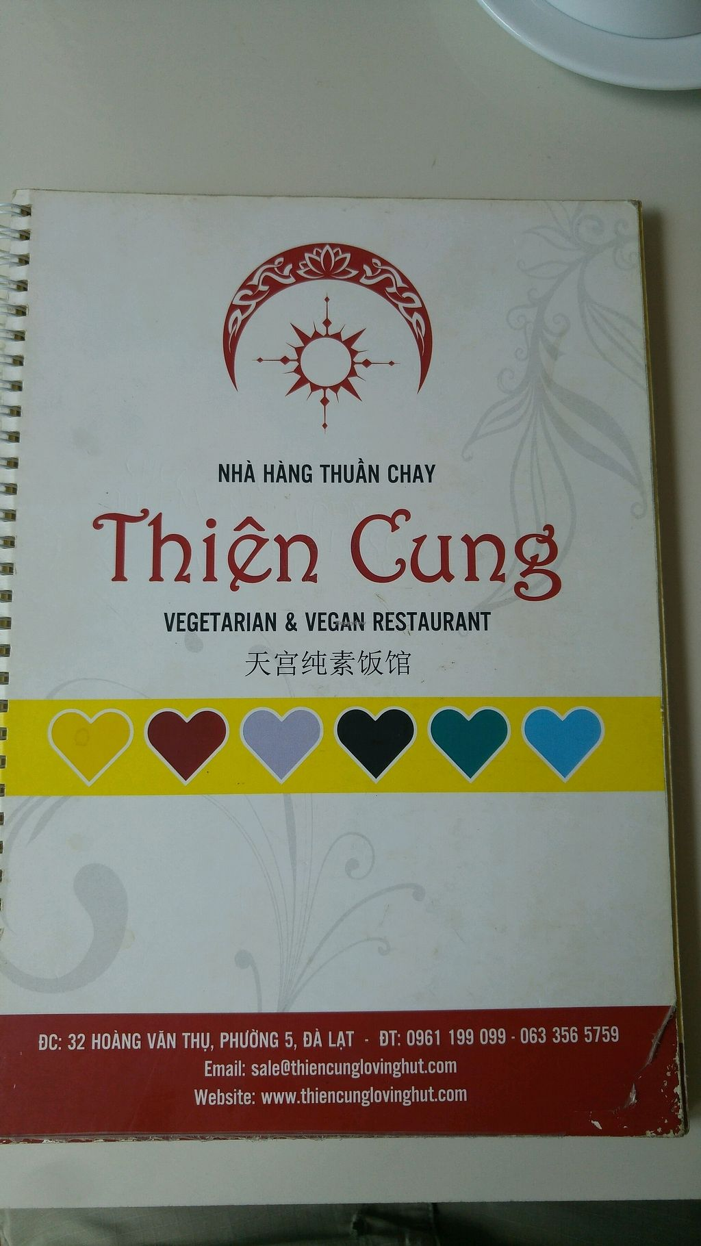 """Photo of Thien Cung - Loving Hut  by <a href=""""/members/profile/daveVN"""">daveVN</a> <br/>menu - front <br/> September 19, 2017  - <a href='/contact/abuse/image/100280/306000'>Report</a>"""