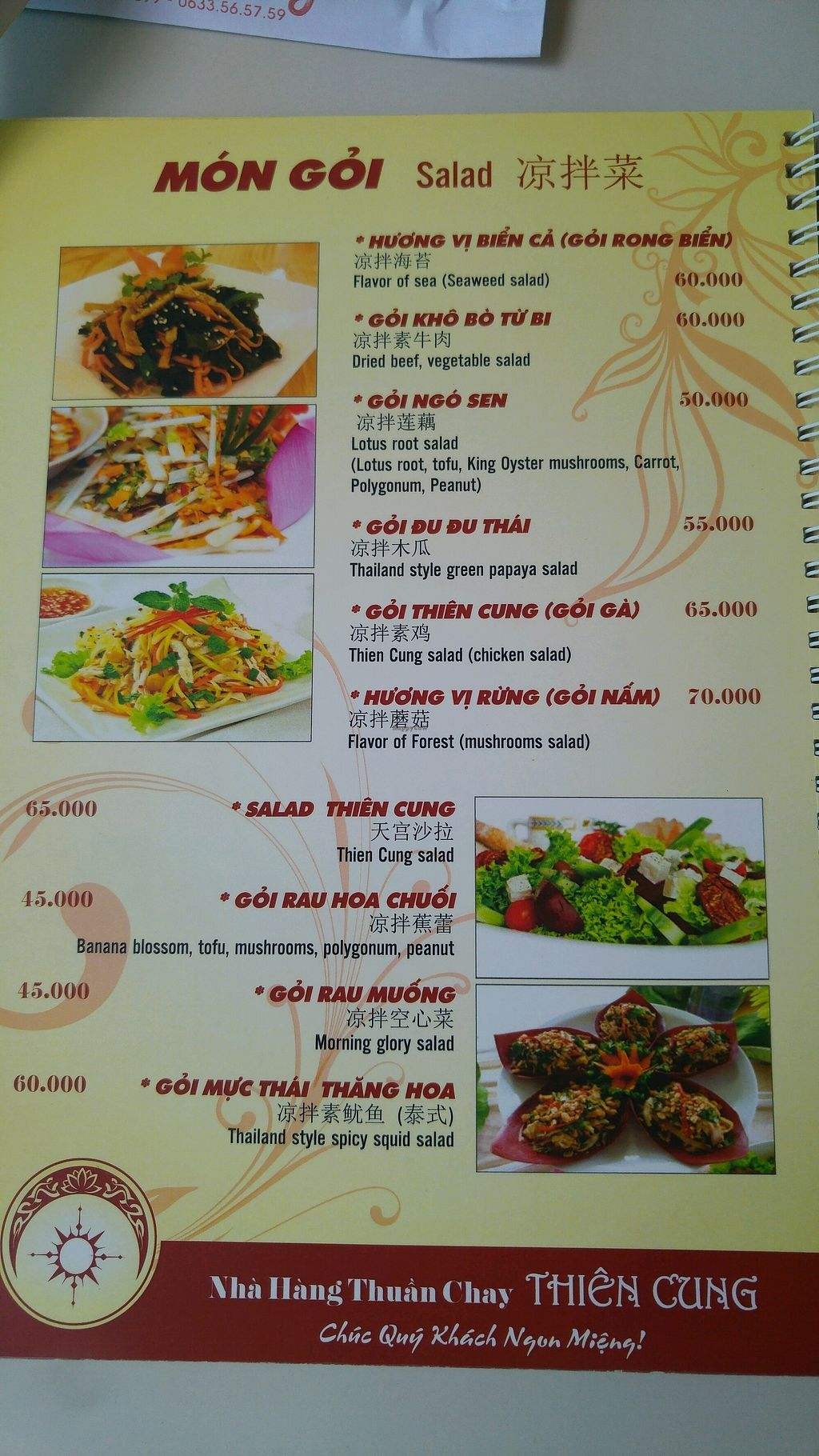 """Photo of Thien Cung - Loving Hut  by <a href=""""/members/profile/daveVN"""">daveVN</a> <br/>menu - salad <br/> September 19, 2017  - <a href='/contact/abuse/image/100280/306002'>Report</a>"""