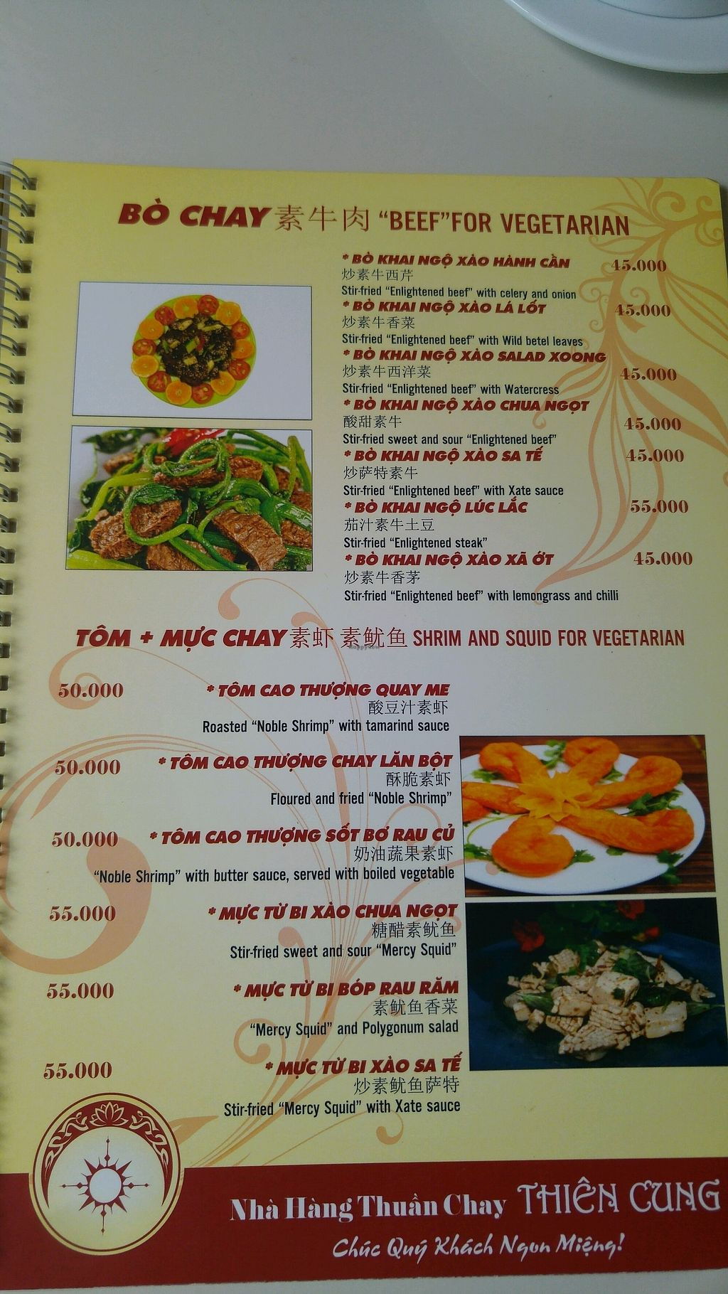 """Photo of Thien Cung - Loving Hut  by <a href=""""/members/profile/daveVN"""">daveVN</a> <br/>menu - beef <br/> September 19, 2017  - <a href='/contact/abuse/image/100280/306003'>Report</a>"""