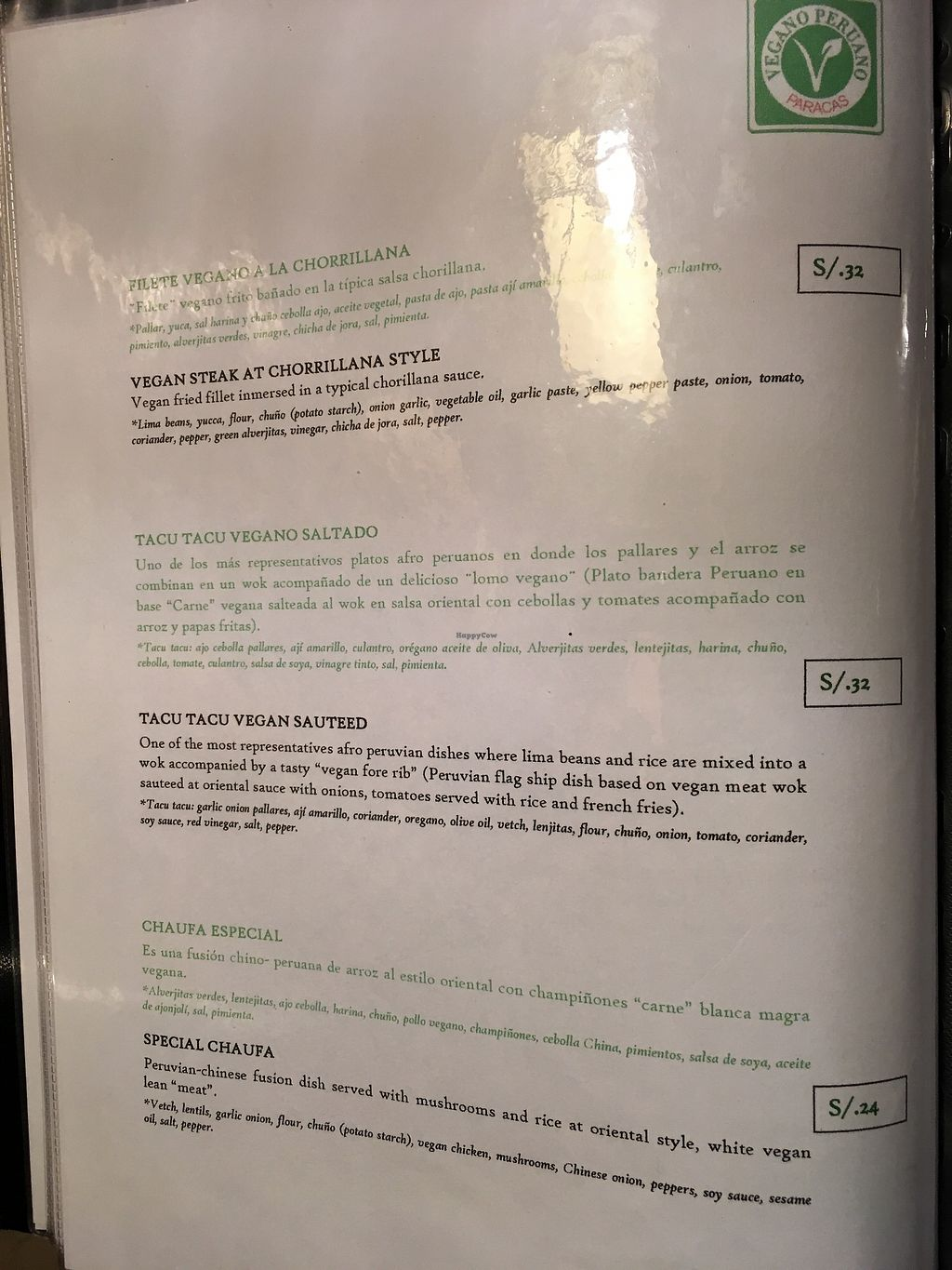 "Photo of Restaurant Paracas  by <a href=""/members/profile/peas-full"">peas-full</a> <br/>menu7 <br/> October 6, 2017  - <a href='/contact/abuse/image/100383/312362'>Report</a>"