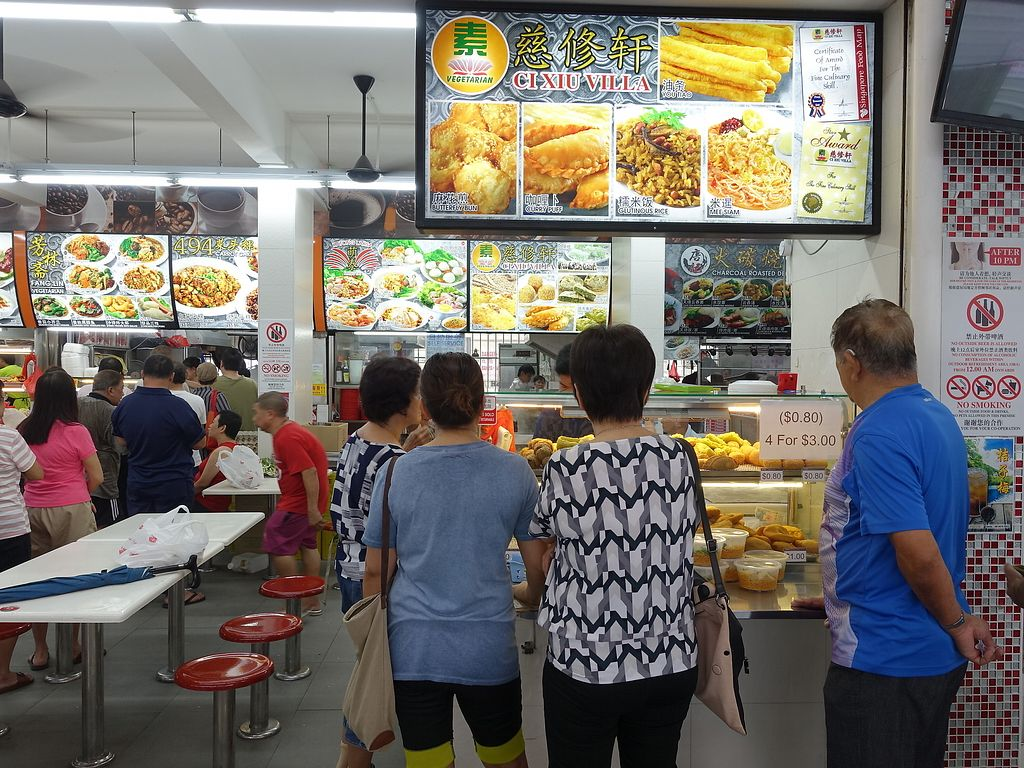 """Photo of Ci Xiu Villa - Blk 494 Jurong W  by <a href=""""/members/profile/JimmySeah"""">JimmySeah</a> <br/>Queue in front of stall  <br/> September 9, 2017  - <a href='/contact/abuse/image/100632/302671'>Report</a>"""