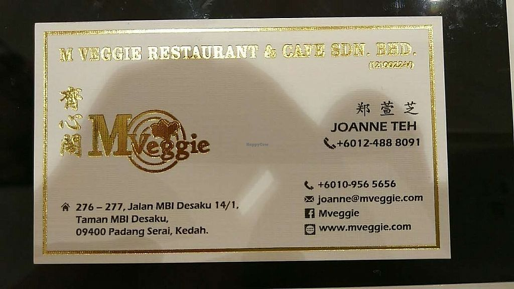 """Photo of M Veggie  by <a href=""""/members/profile/walter007"""">walter007</a> <br/>Name card <br/> October 16, 2017  - <a href='/contact/abuse/image/100678/315791'>Report</a>"""