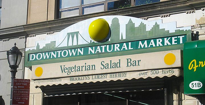 """Photo of Downtown Natural Market  by <a href=""""/members/profile/JamesD"""">JamesD</a> <br/>Front of store  <br/> September 13, 2017  - <a href='/contact/abuse/image/100775/303971'>Report</a>"""