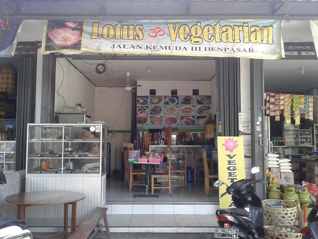 """Photo of Lotus Vegetarian  by <a href=""""/members/profile/Hankuang"""">Hankuang</a> <br/>LOTUS VEGETARIAN <br/> September 13, 2017  - <a href='/contact/abuse/image/100887/303928'>Report</a>"""