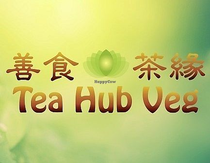 """Photo of Tea Hub Veg  by <a href=""""/members/profile/verbosity"""">verbosity</a> <br/>Tea Hub Veg <br/> January 22, 2018  - <a href='/contact/abuse/image/100959/349888'>Report</a>"""