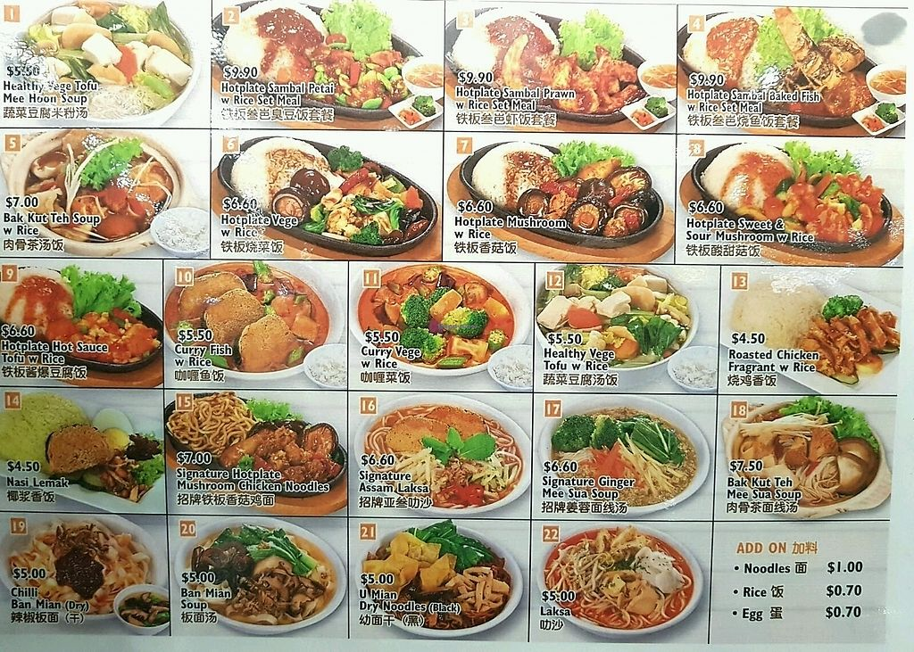 """Photo of T-vege Food Stall  by <a href=""""/members/profile/JimmySeah"""">JimmySeah</a> <br/>menu items <br/> September 15, 2017  - <a href='/contact/abuse/image/101052/304864'>Report</a>"""