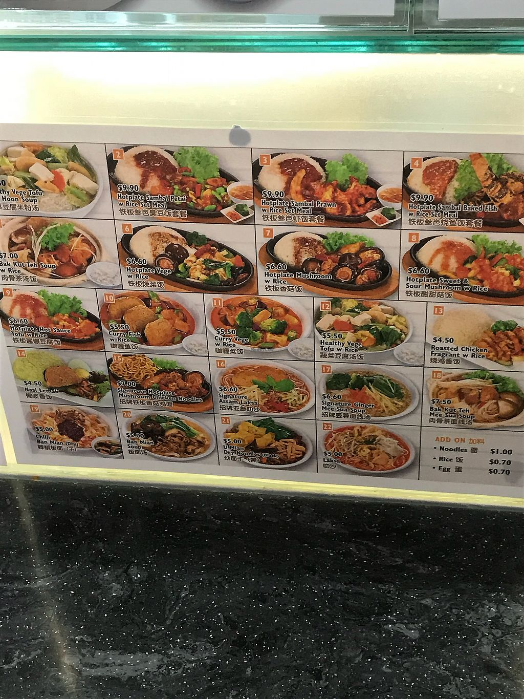 """Photo of T-vege Food Stall  by <a href=""""/members/profile/TofuInvasion"""">TofuInvasion</a> <br/>Menu <br/> April 6, 2018  - <a href='/contact/abuse/image/101052/381560'>Report</a>"""