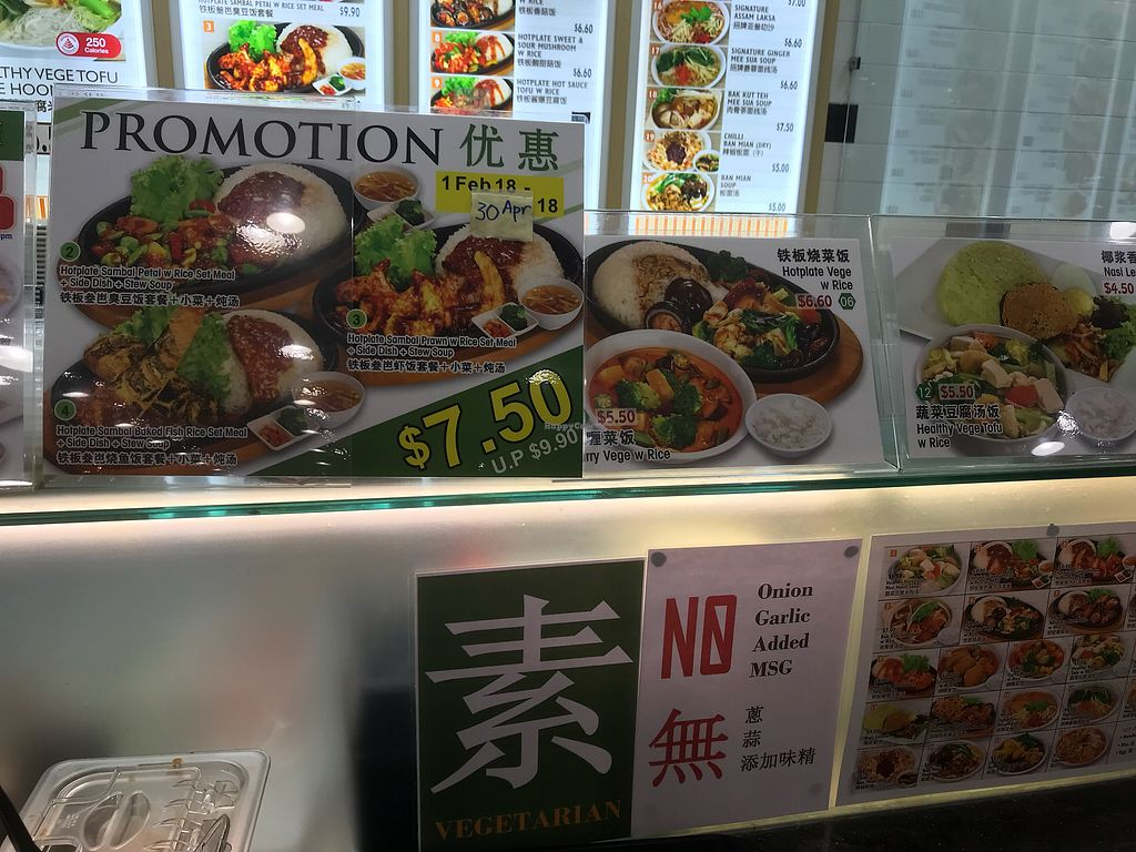 """Photo of T-vege Food Stall  by <a href=""""/members/profile/TofuInvasion"""">TofuInvasion</a> <br/>Promotion <br/> April 6, 2018  - <a href='/contact/abuse/image/101052/381561'>Report</a>"""