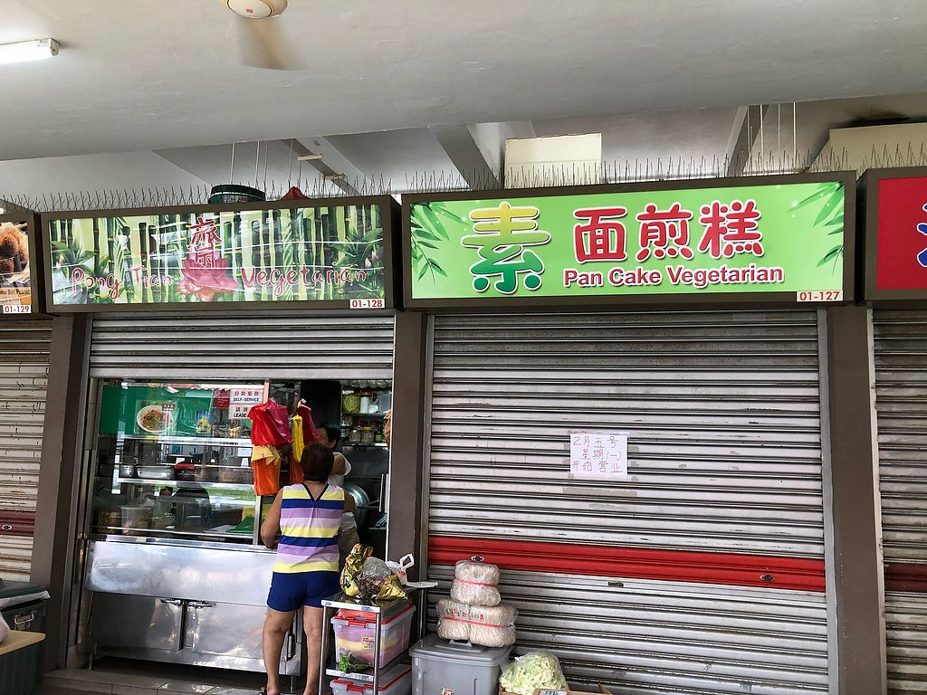 """Photo of Pong Tian Vegetarian   by <a href=""""/members/profile/CherylQuincy"""">CherylQuincy</a> <br/>Shop front <br/> January 30, 2018  - <a href='/contact/abuse/image/101584/352672'>Report</a>"""