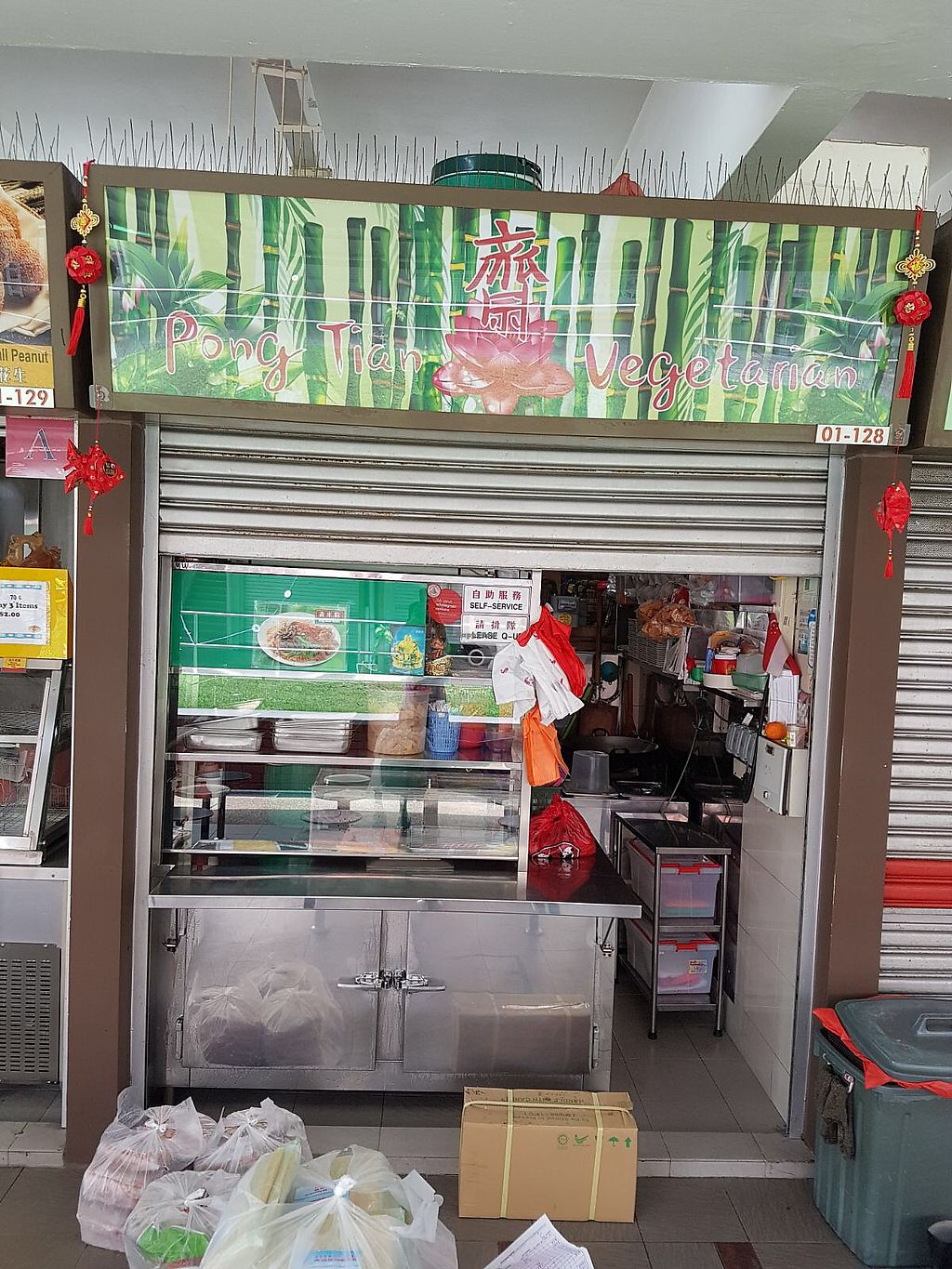 """Photo of Pong Tian Vegetarian   by <a href=""""/members/profile/CherylQuincy"""">CherylQuincy</a> <br/>Stall front <br/> March 12, 2018  - <a href='/contact/abuse/image/101584/369539'>Report</a>"""
