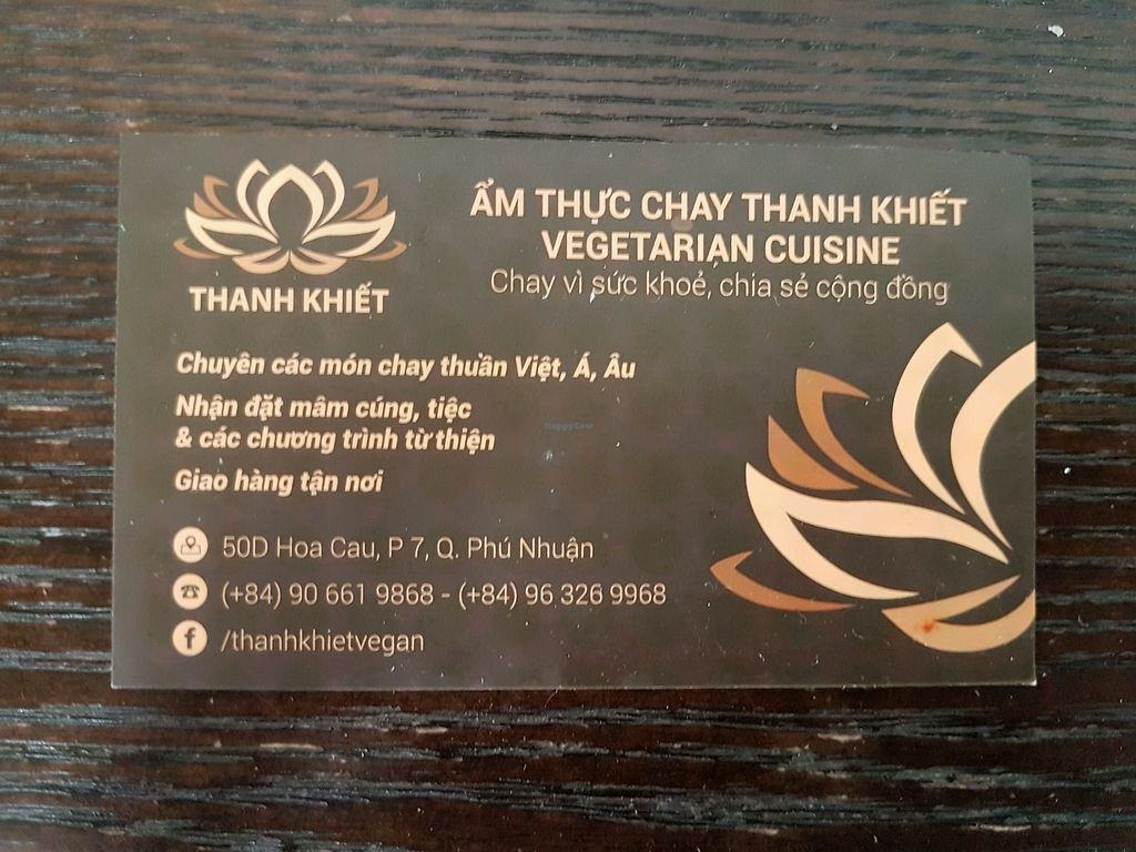 """Photo of Thanh Khiet - Am Thuc Chay  by <a href=""""/members/profile/PeterRichards"""">PeterRichards</a> <br/>name card <br/> September 26, 2017  - <a href='/contact/abuse/image/101680/308562'>Report</a>"""