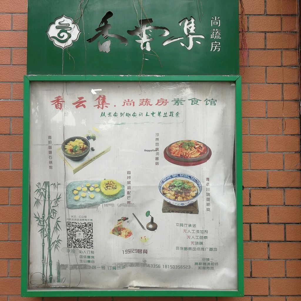 "Photo of Su Shi Restaurant  by <a href=""/members/profile/Shiurpe"">Shiurpe</a> <br/>menų at the entrance  <br/> April 15, 2018  - <a href='/contact/abuse/image/101730/386049'>Report</a>"