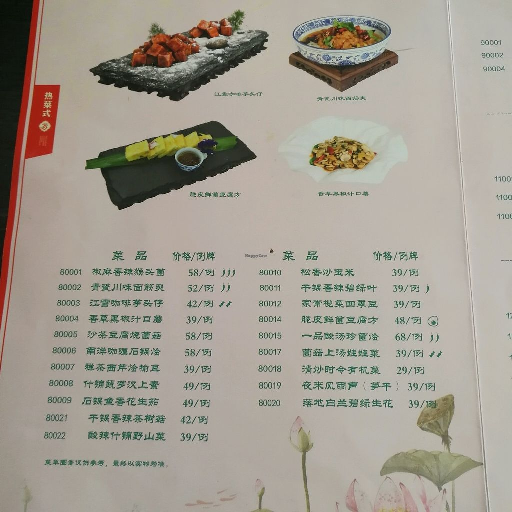 "Photo of Su Shi Restaurant  by <a href=""/members/profile/Shiurpe"">Shiurpe</a> <br/>menu <br/> April 15, 2018  - <a href='/contact/abuse/image/101730/386060'>Report</a>"