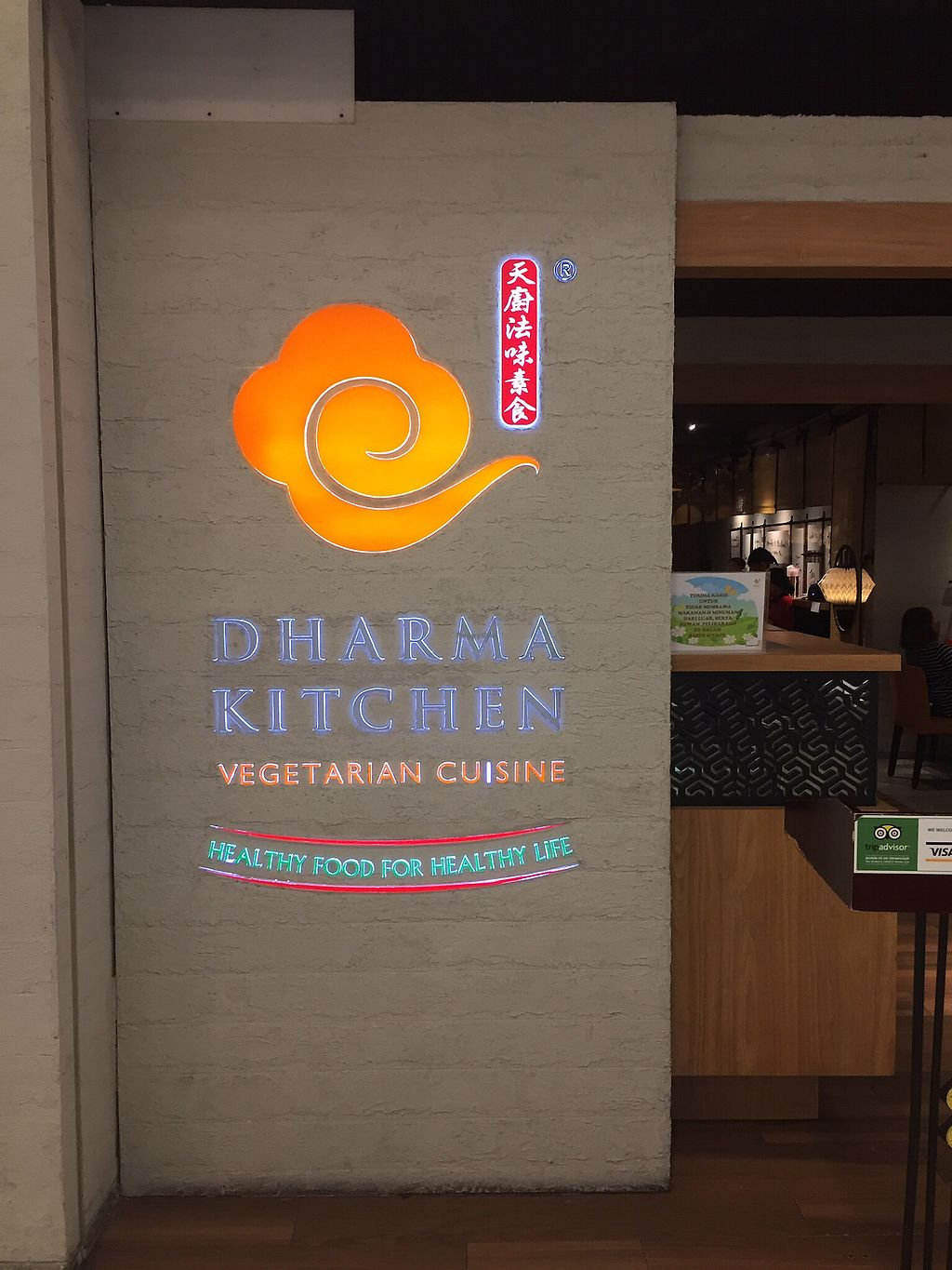 "Photo of Gedung Dharma Kitchen  by <a href=""/members/profile/ChiamLongThiam"">ChiamLongThiam</a> <br/>Shop Entrance  <br/> October 1, 2017  - <a href='/contact/abuse/image/101760/310463'>Report</a>"