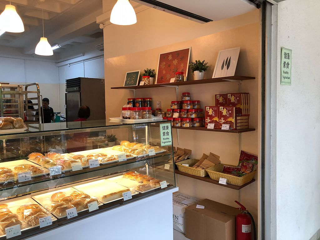 "Photo of Almond Bakery  by <a href=""/members/profile/CherylQuincy"">CherylQuincy</a> <br/>Exterior <br/> February 2, 2018  - <a href='/contact/abuse/image/102007/353943'>Report</a>"