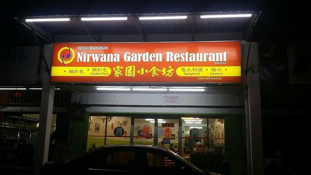 "Photo of Nirwana Gardens  by <a href=""/members/profile/walter007"">walter007</a> <br/>Shop <br/> October 3, 2017  - <a href='/contact/abuse/image/102039/311294'>Report</a>"