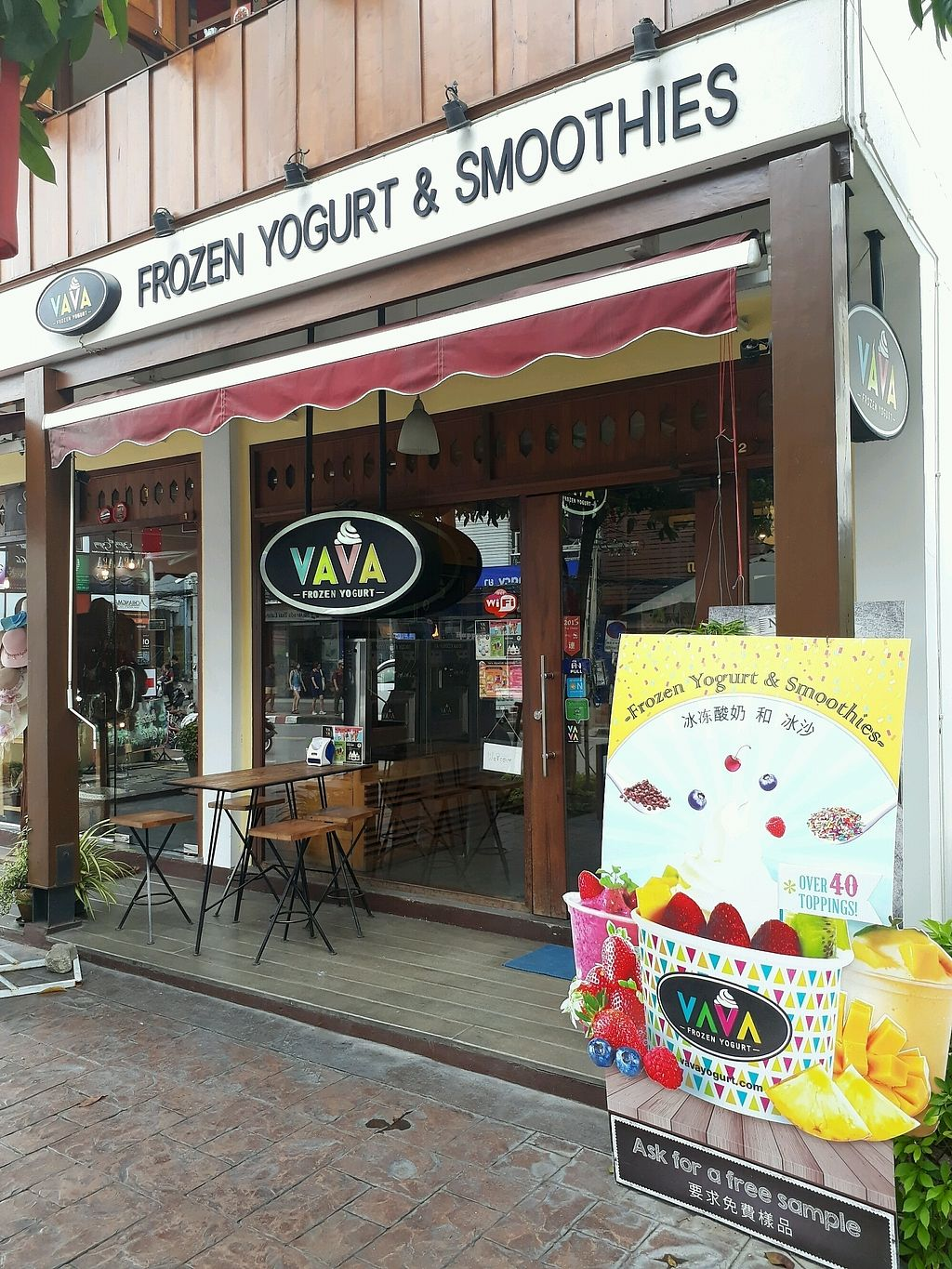 """Photo of VAVA Frozen Yogurt - Thae Pae Gate  by <a href=""""/members/profile/LilacHippy"""">LilacHippy</a> <br/>Outside shop <br/> October 2, 2017  - <a href='/contact/abuse/image/102120/310976'>Report</a>"""