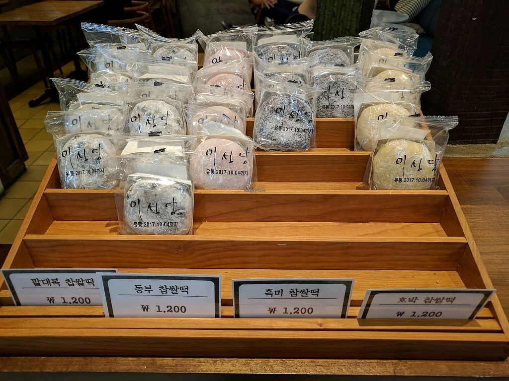 """Photo of Lee Sung Dang Cafe - 이성당 카페  by <a href=""""/members/profile/PhillipPark"""">PhillipPark</a> <br/>Chap-ssal-tteok varieties: paht-dae-bok, dong-bu, heuk-mi, ho-bahk (left to right) <br/> October 4, 2017  - <a href='/contact/abuse/image/102247/311873'>Report</a>"""