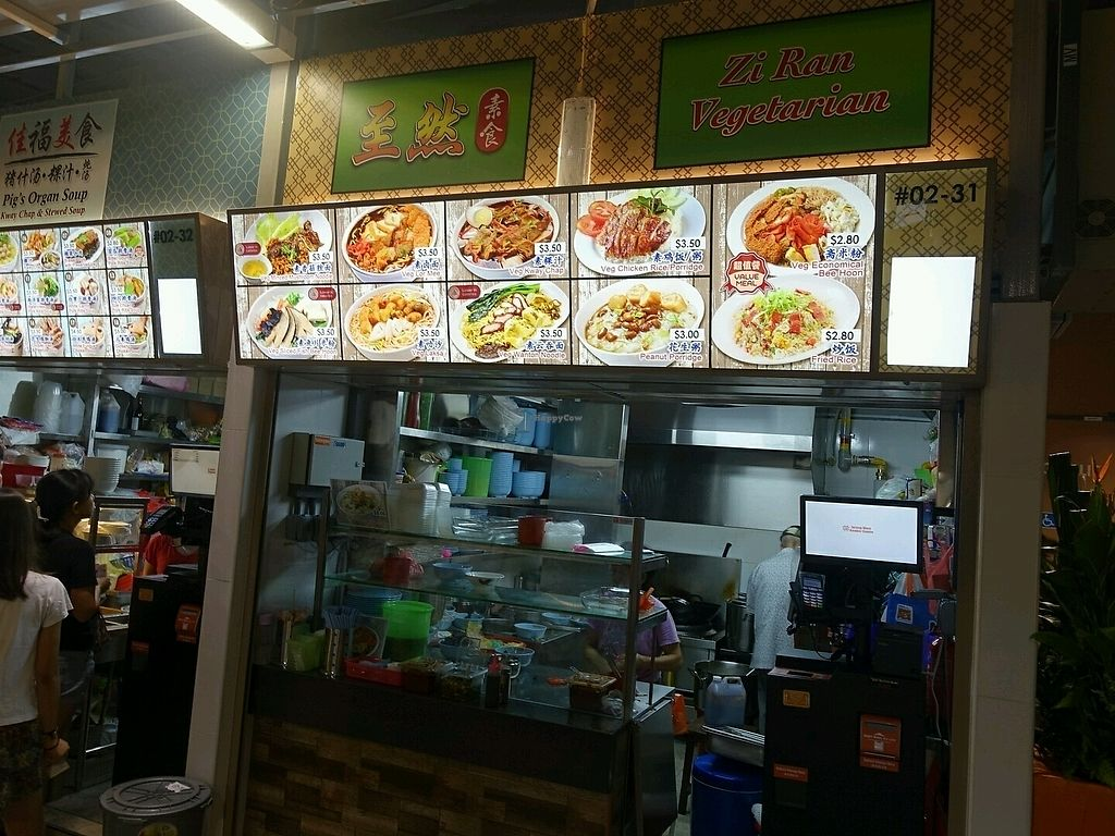 """Photo of Zi Ran Vegetarian Stall  by <a href=""""/members/profile/JimmySeah"""">JimmySeah</a> <br/>stall front <br/> October 9, 2017  - <a href='/contact/abuse/image/102346/313638'>Report</a>"""