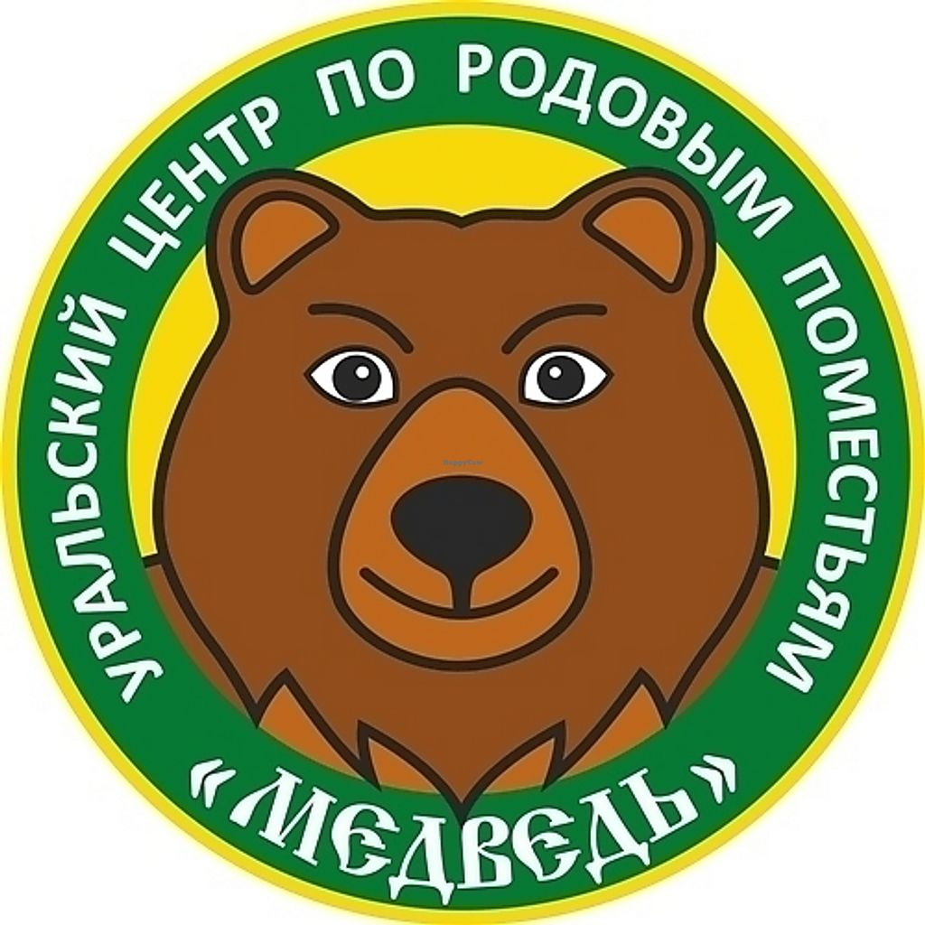 "Photo of Bear - Vainera  by <a href=""/members/profile/info%40medved-centr.ru"">info@medved-centr.ru</a> <br/>The Ural center for family estates the Bear – the Russian retail network of vegetarian products and natural improving means.  <br/> October 26, 2017  - <a href='/contact/abuse/image/102389/319014'>Report</a>"