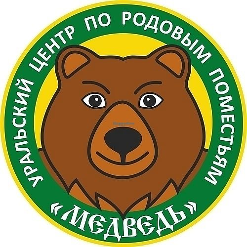 """Photo of Bear - Kraulya  by <a href=""""/members/profile/info%40medved-centr.ru"""">info@medved-centr.ru</a> <br/>The Ural center for family estates the Bear – the Russian retail network of vegetarian products and natural improving means.  <br/> December 6, 2017  - <a href='/contact/abuse/image/102393/332854'>Report</a>"""