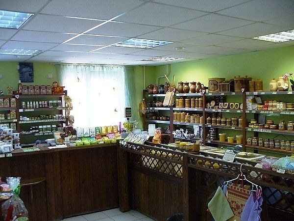 """Photo of Bear - Sovetskaya  by <a href=""""/members/profile/info%40medved-centr.ru"""">info@medved-centr.ru</a> <br/>health food store <br/> December 7, 2017  - <a href='/contact/abuse/image/102396/333063'>Report</a>"""