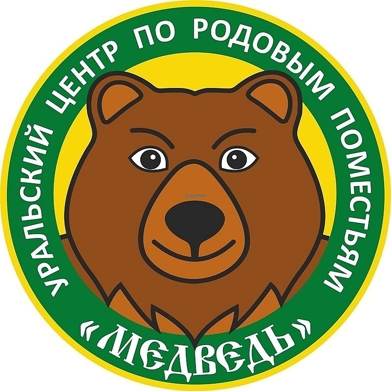"""Photo of Bear - Yamasheva  by <a href=""""/members/profile/info%40medved-centr.ru"""">info@medved-centr.ru</a> <br/>The Ural center for family estates the Bear – the Russian retail network of vegetarian products and natural improving means.  <br/> October 6, 2017  - <a href='/contact/abuse/image/102414/312433'>Report</a>"""