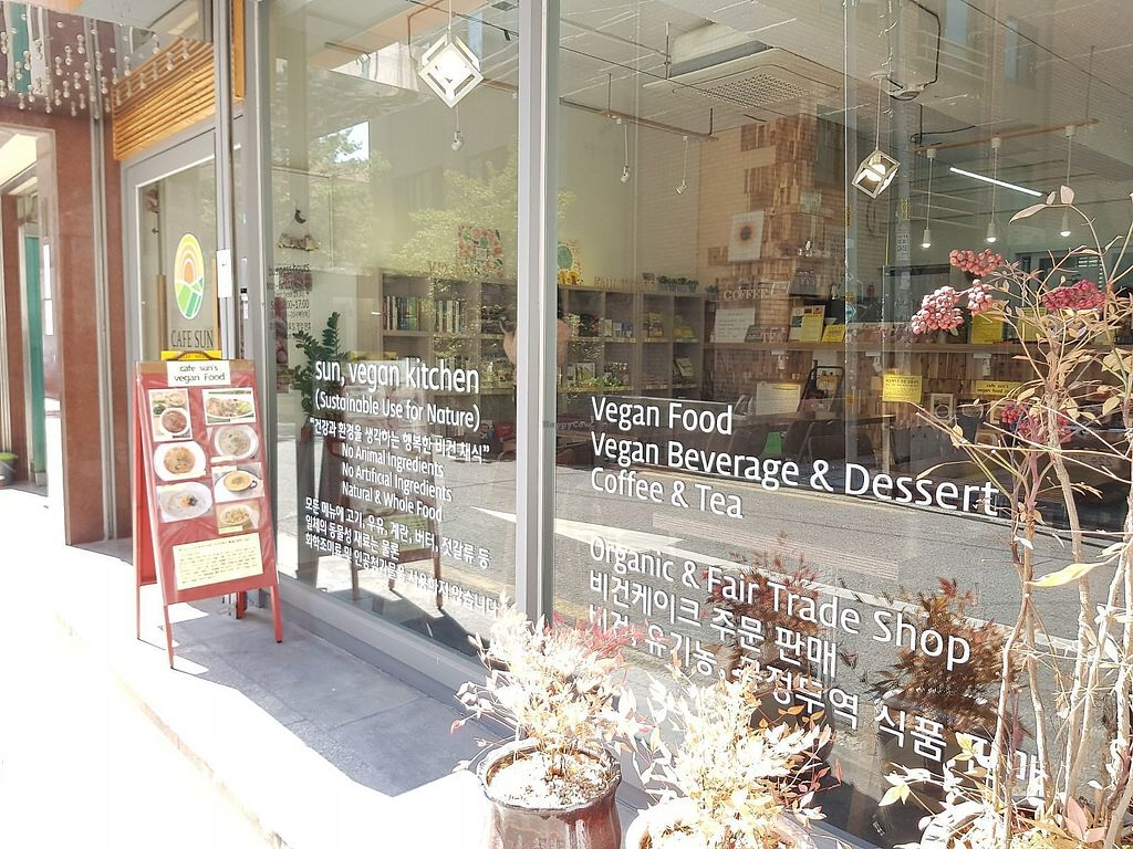 """Photo of Sun - 카페  by <a href=""""/members/profile/YiTingOng"""">YiTingOng</a> <br/>Cafe Sun shopfront <br/> April 11, 2018  - <a href='/contact/abuse/image/102461/383652'>Report</a>"""