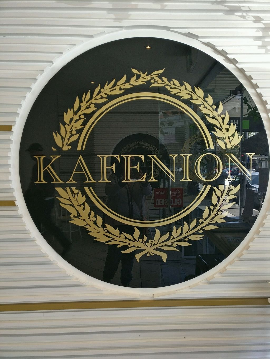 """Photo of Kafenion  by <a href=""""/members/profile/Aloo"""">Aloo</a> <br/>Greek style <br/> October 14, 2017  - <a href='/contact/abuse/image/102490/314938'>Report</a>"""